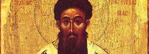 Sermon for the 2nd Sunday of Great Lent: St. Gregory Palamas, Archbishop of Thessalonica