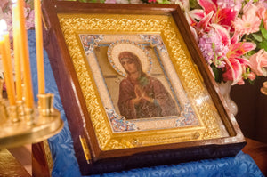 "The Visit of the Icon of the Theotokos ""Softener of Evil Hearts"""