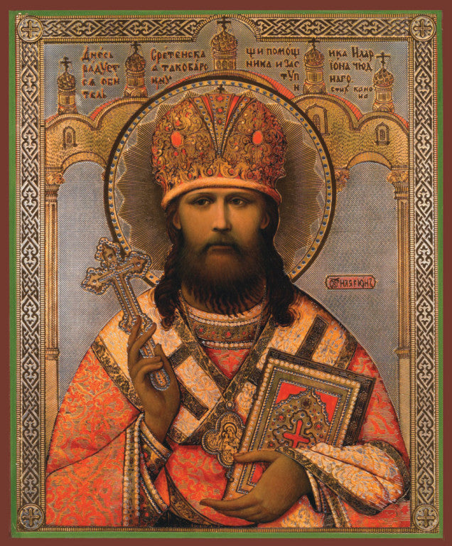 Sermon for the Feast of St. Hilarion Troitsky 2014