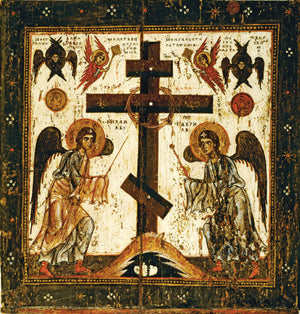 Sermon for the Exaltation of the Cross 2015