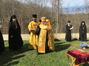 23rd Anniversary of Fr. Kallistos' Repose & Blessing of Monastic Cemetery