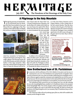 2017 Summer Newsletter & Pilgrims' Guide