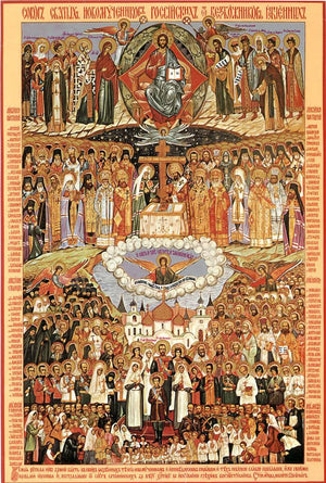 Sermon for All Saints of Russia 2017