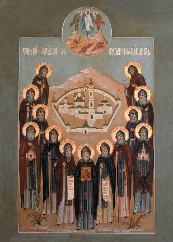 Sermon for the Feast of the Optina Elders (2017)