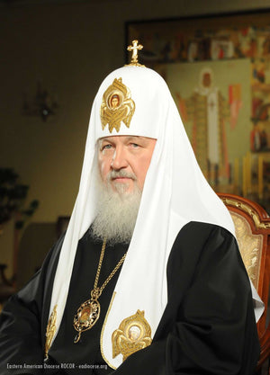 Nativity Epistle of Patriarch Kyrill (2019/2020)