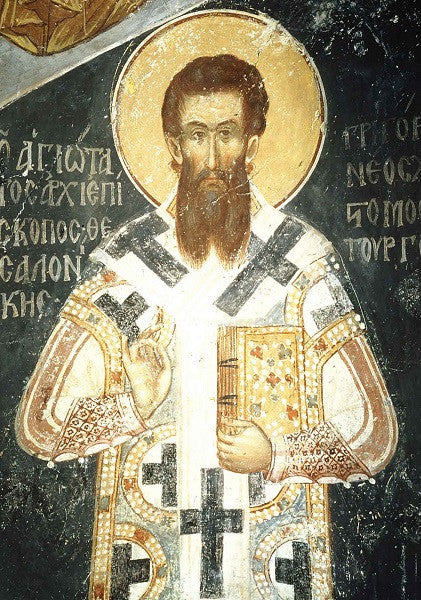 Sermon for the Feast of St. Gregory Palamas 2016