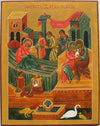 Sermon for the Nativity of the Theotokos 2014