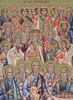 The Kingdom Within - Sermon for the Sunday of the Holy Fathers (2021)