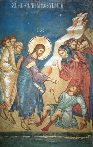 The Desert of Unbelief - A Homily for the 10th Sunday after Pentecost (2020)