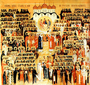Sermon on the Sunday of All Saints of Russia (2019)