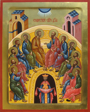 Sermon for Pentecost 2017