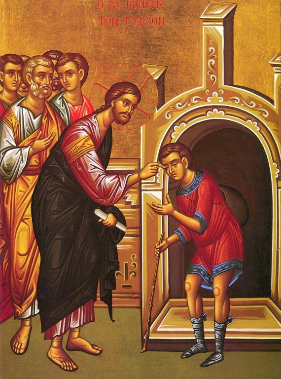 Sermon for the 7th Sunday after Pentecost 2015