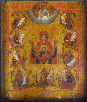 Sermon for the 27th Sunday after Pentecost (2017) - Kursk-Root Icon