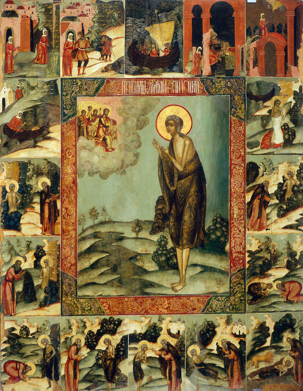 Sermon for the Sunday of St. Mary of Egypt 2017