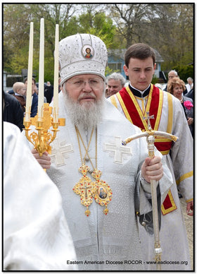 Paschal Epistle of His Eminence Metropolitan Hilarion 2014