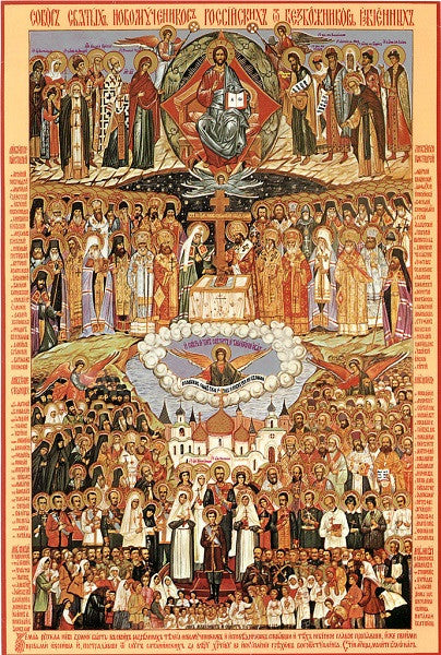 Sermon on the New Martyrs of Russia & the Sunday of the Publican and the Pharisee 2017