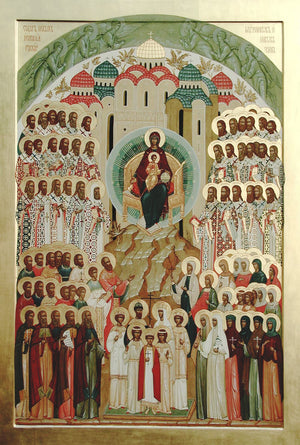 Sermon for Zacchaeus Sunday and the New Martyrs and Confessors of Russia (2019)