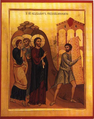 Sermon for the Sunday of the Paralytic 2016