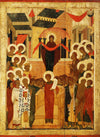 Sermon for the Protection of the Theotokos 2014