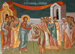 Sermon for the 28th Sunday of Pentecost