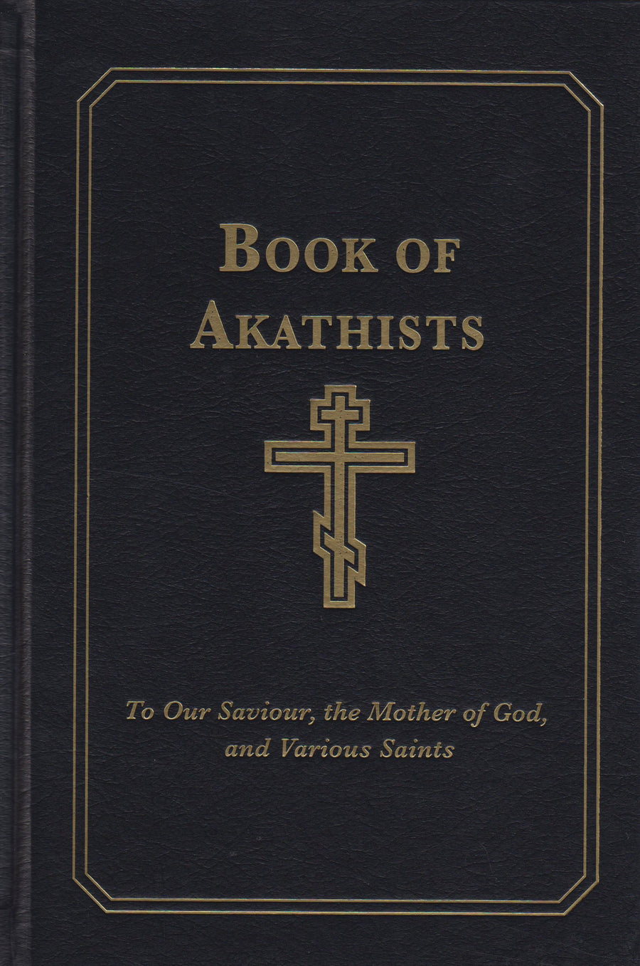 Book of Akathists
