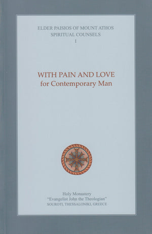 Vol. 1 - With Pain and Love for Contemporary Man (Elder Paisios)