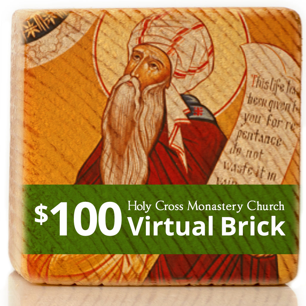 'St. Isaac the Syrian' Virtual Brick