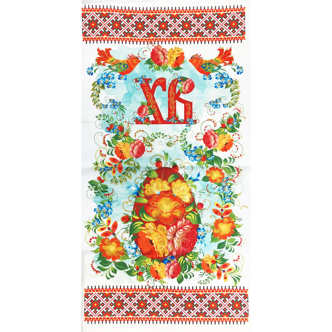 Pascha Basket Cover - Fabric Print