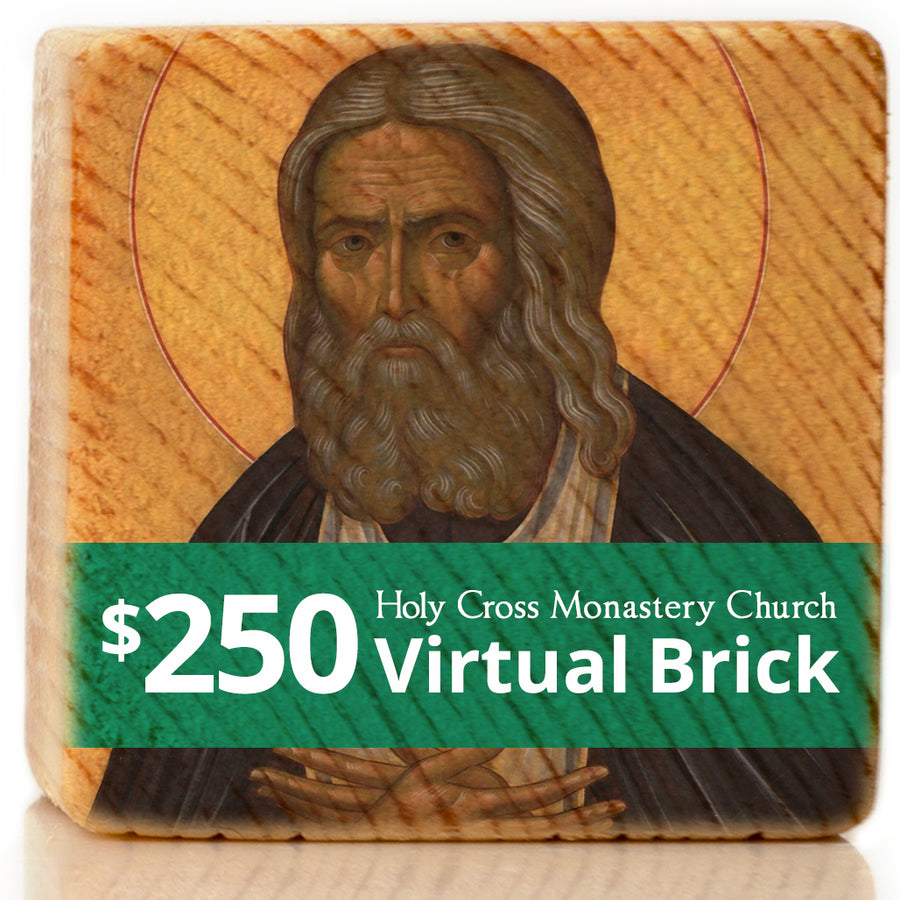 'St. Seraphim of Sarov' Virtual Brick