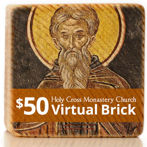 'Abba Dorotheos' Virtual Brick