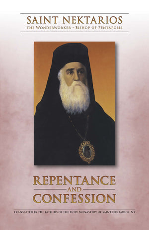 Repentance and Confession - Holy Cross Monastery