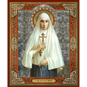 Venerable New-Martyr Elizabeth