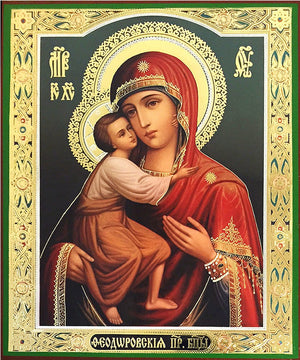 """Feodorovskaya"" Icon of the Mother of God - Holy Cross Monastery"