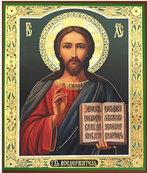 Christ the Teacher - Holy Cross Monastery