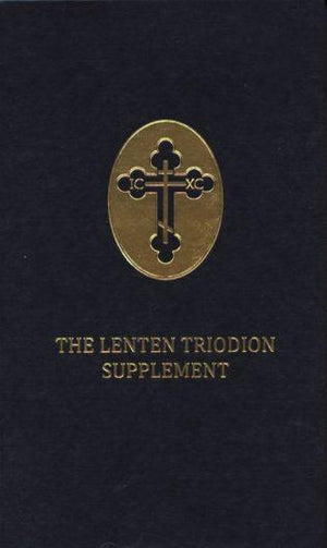 The Lenten Triodion Supplement