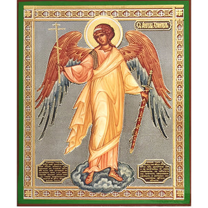 Guardian Angel - Holy Cross Monastery
