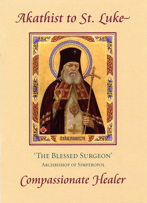 Akathist to St. Luke the Blessed Surgeon - Holy Cross Monastery