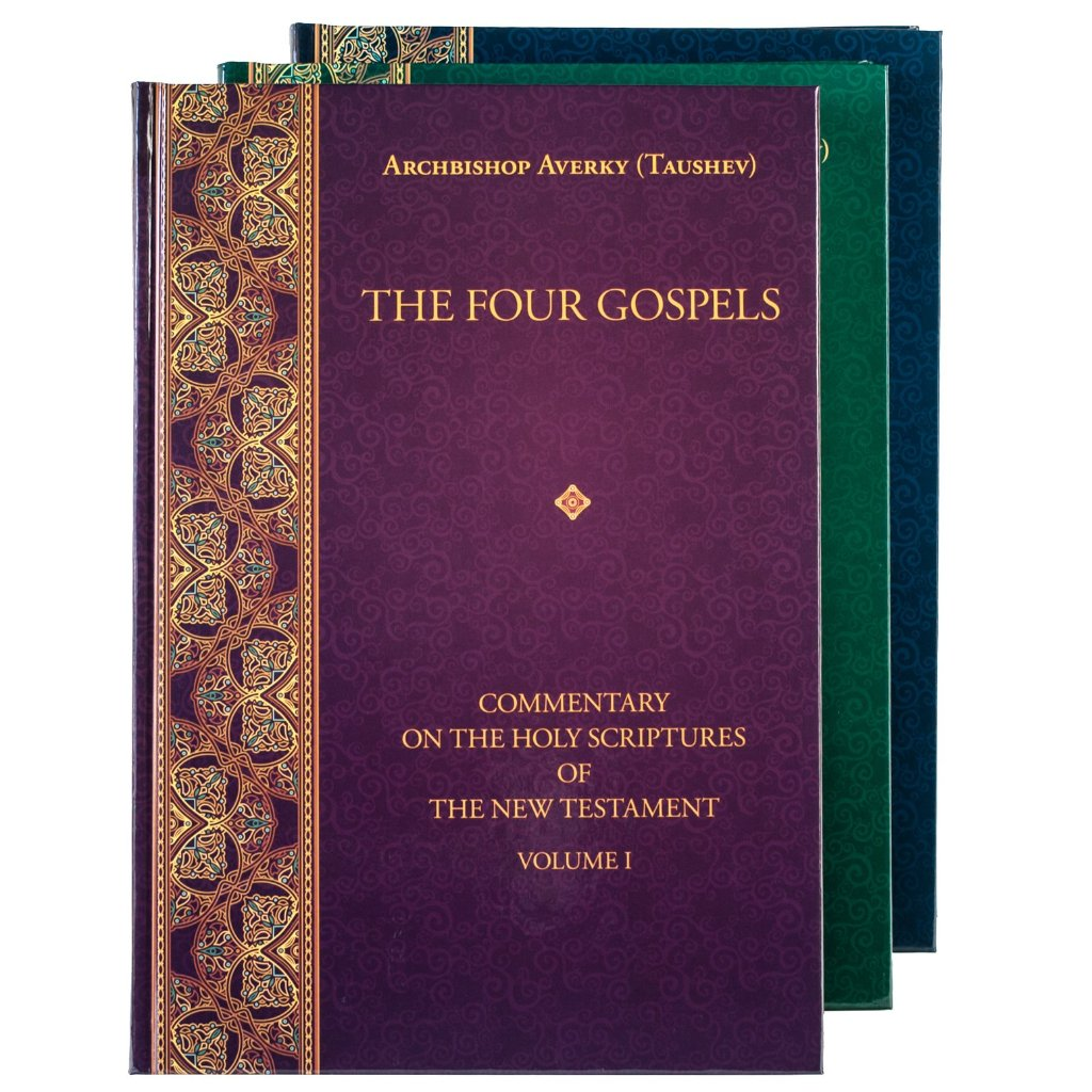 Commentary on the Holy Scriptures of the New Testament (3 Volume Set)