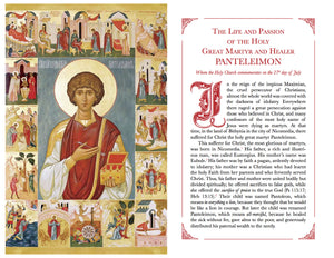 The Holy Great Martyr and Healer Panteleimon - His Life & Akathist - Holy Cross Monastery
