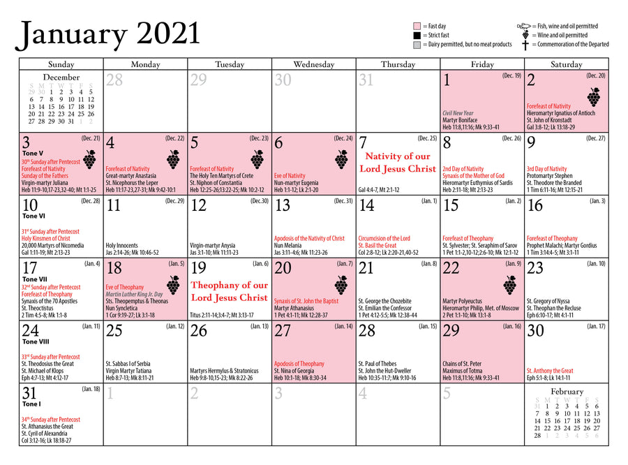 Holy Cross Monastery 2021 Photo Calendar