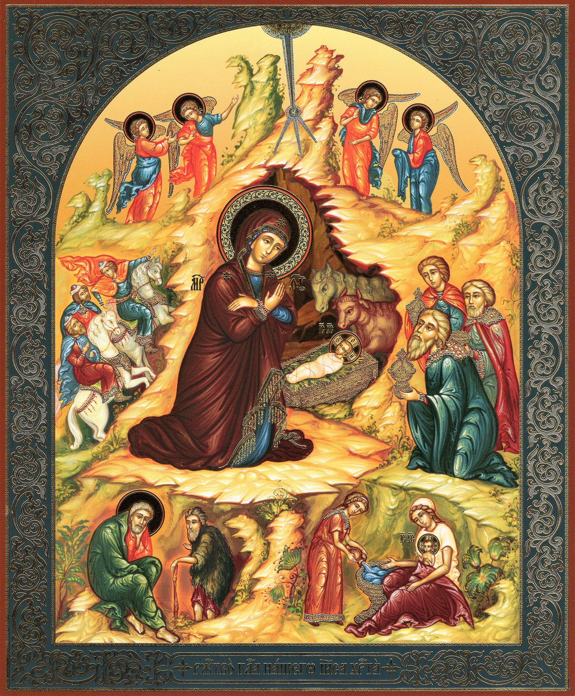 Nativity of Christ - Byzantine icon by Holy Cross Monastery