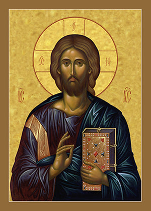 Christ the Pantocrator Icon - Holy Cross Monastery