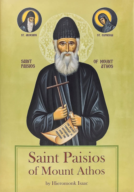 Saint Paisios of Mount Athos