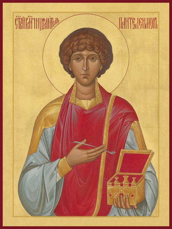 St. Panteleimon (Damascene)