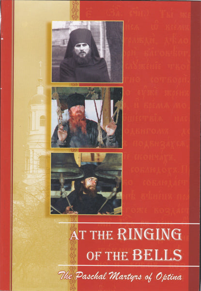 At the Ringing of the Bells - The Paschal Martyrs of Optina