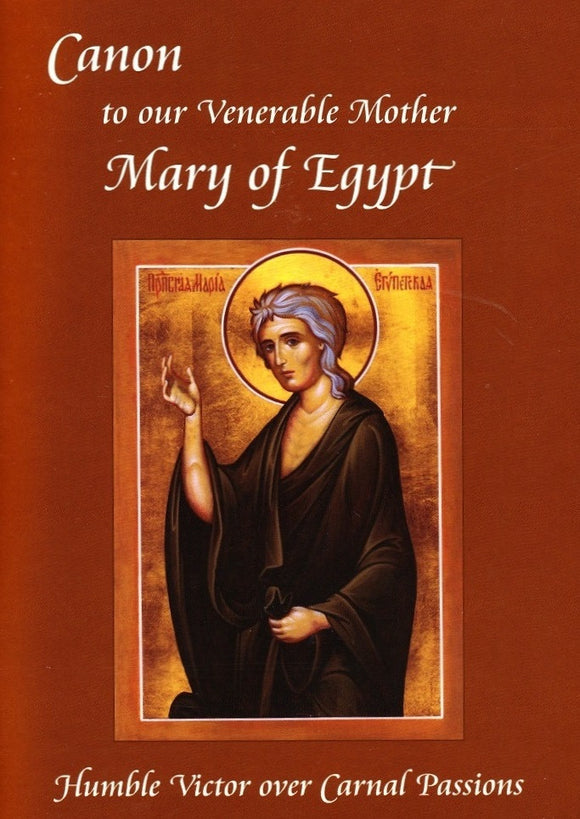 Canons to St. Mary of Egypt