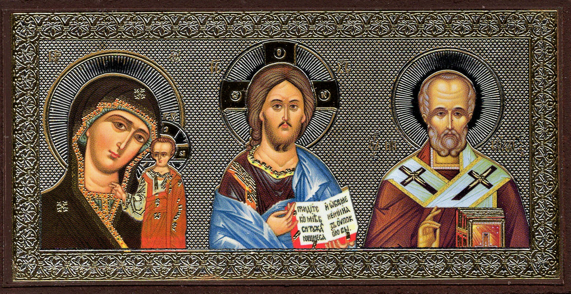 Car Icon (Kazan/Christ/St. Nicholas)
