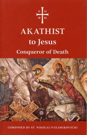 "Akathist to Jesus ""Conqueror of Death"" - Holy Cross Monastery"