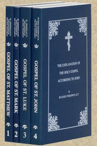 Explanation of the Holy Gospel (Softcover) - Four Volume Set