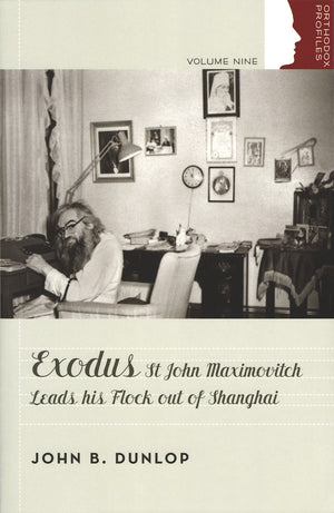 Exodus - St John Maximovitch Leads His Flock out of Shanghai